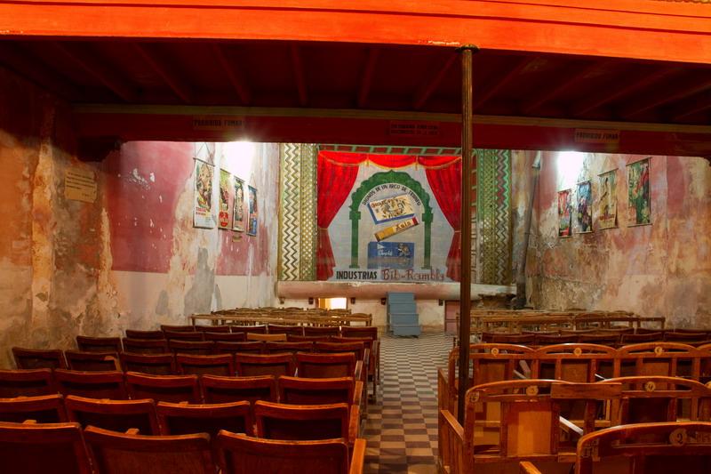 Cinema España | Sala principal