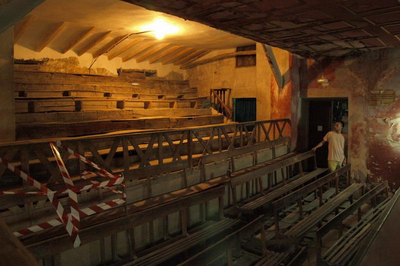 Cinema España | Anfiteatro
