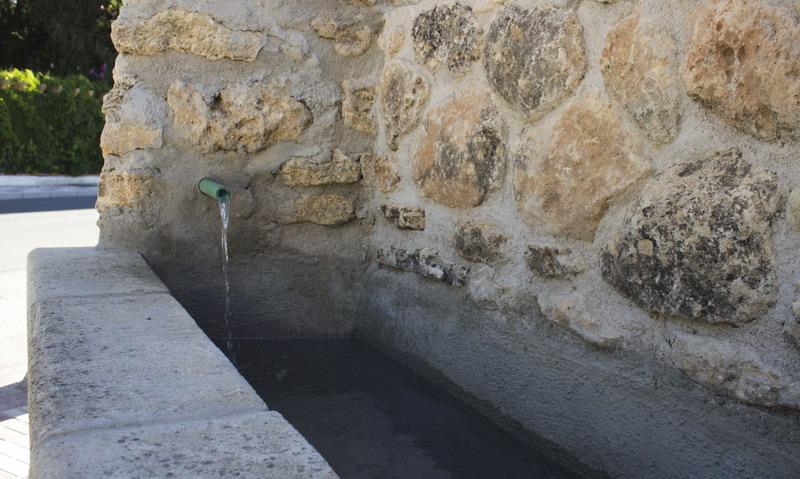 Fuente del Baño | Frailes