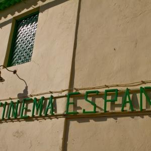 Cinema España, tesoro artesanal | Fachada