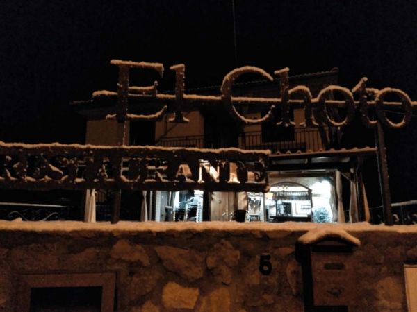 Restaurante 'El Choto'